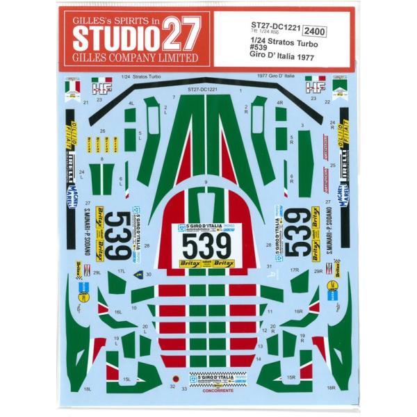 1/24ランチア ストラトス ターボ #539 Giro D' Italia 1977(T社1/24対応)【スタジオ27 デカール ST27-DC1221】 barchetta 02