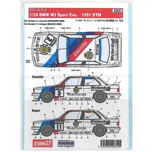 1/24 BMW M3 Sport Evo DTM1991|barchetta|02