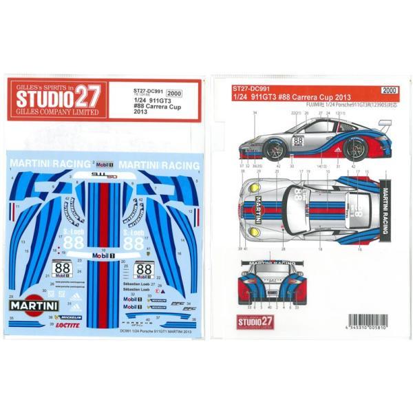 1/24 ポルシェ 911GT3 #88 Carrera Cup 2013(F社 1/24対応)【スタジオ27 ST27-DC991】|barchetta