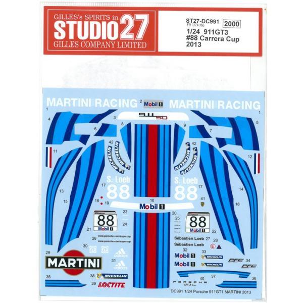 1/24 ポルシェ 911GT3 #88 Carrera Cup 2013(F社 1/24対応)【スタジオ27 ST27-DC991】|barchetta|02