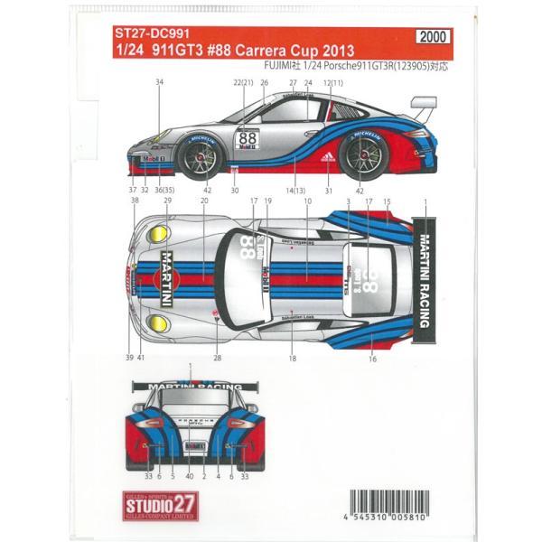 1/24 ポルシェ 911GT3 #88 Carrera Cup 2013(F社 1/24対応)【スタジオ27 ST27-DC991】|barchetta|03