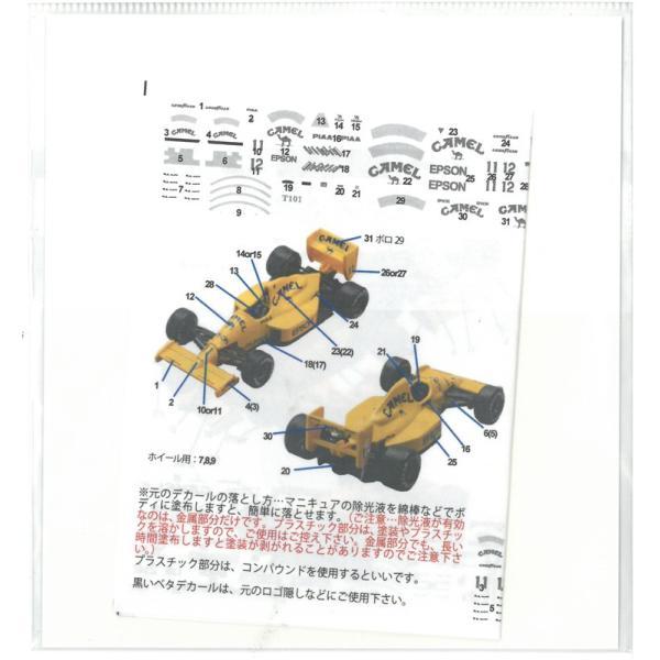 1/64 ロータスF1 タバコデカール デラックス版 Type3(99T,100T,101,102)【エッフェアルテフィーチェ FE-0033】|barchetta|02
