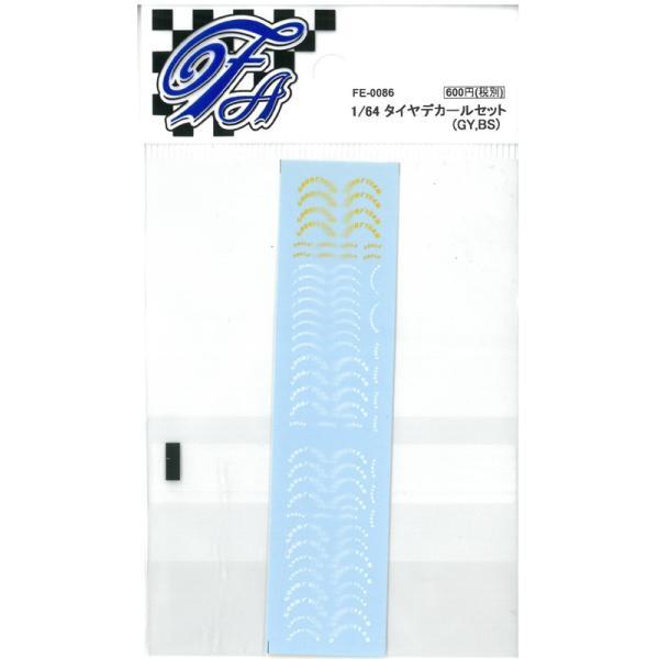 1/64 タイヤデカールセット(GY,BS)【エッフェアルテフィーチェ FE-0086】 barchetta