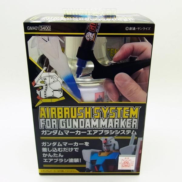 ガンダムマーカーエアブラシシステム【GSIクレオス GMA01】