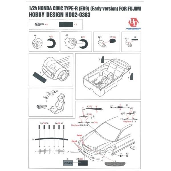 1/24 ホンダ シビック TYPE-R EK9 前期型 ディティールアップセット(フジミ対応)【ホビーデザイン HD02-0383】|barchetta|02