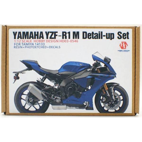 1/12 ヤマハ YZF-R1 M ディテールアップセット(タミヤ 14133対応)【ホビーデザイン HD03-0546】|barchetta