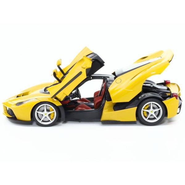 1/24 ラ フェラーリ イエローバージョン【タミヤ フェラーリ Item24347】|barchetta|04