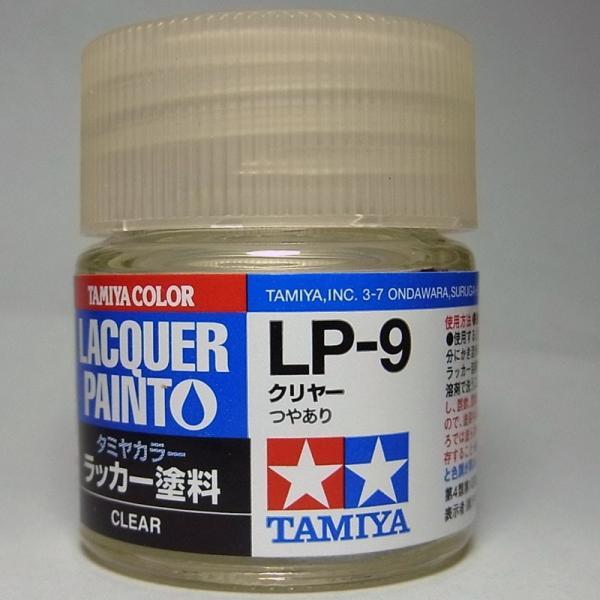 LP-9 クリヤー【タミヤカラー ラッカー塗料】