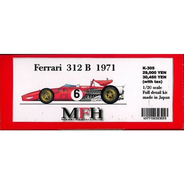フェラーリ 312B 1971【モデルファクトリーヒロ 1/20 Ferrari MFH K305】|barchetta