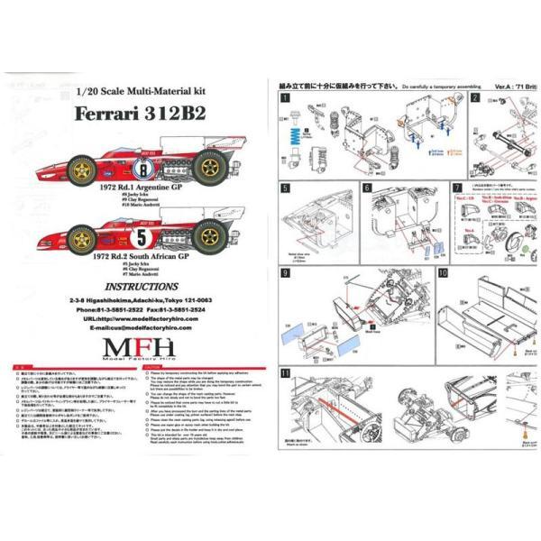 フェラーリ 312B2 1972 Ver.B【モデルファクトリーヒロ 1/20 Ferrari MFH K318】 barchetta 03
