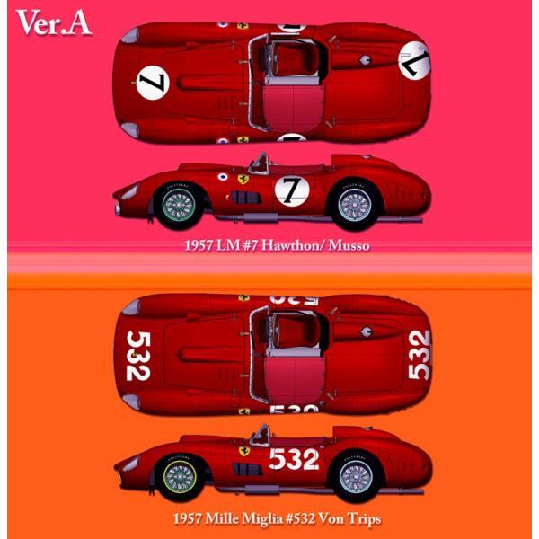 フェラーリ 335S 1957 LM#7/315S 1957 Mille Miglia #532【MFH 1/24 K691 Ver.A】|barchetta
