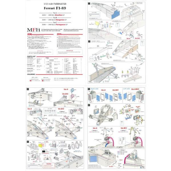 フェラーリ F1-89(640) Ver.A : Early Type※スポンサーデカール付き【モデルファクトリーヒロ 1/12 K694】|barchetta|05