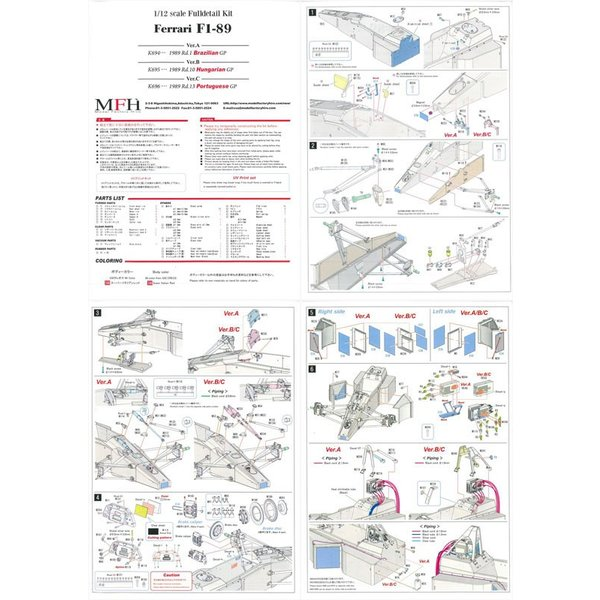 フェラーリ F1-89(640) Ver.B : Late Type※スポンサーデカール付き【モデルファクトリーヒロ 1/12 K695】|barchetta|05