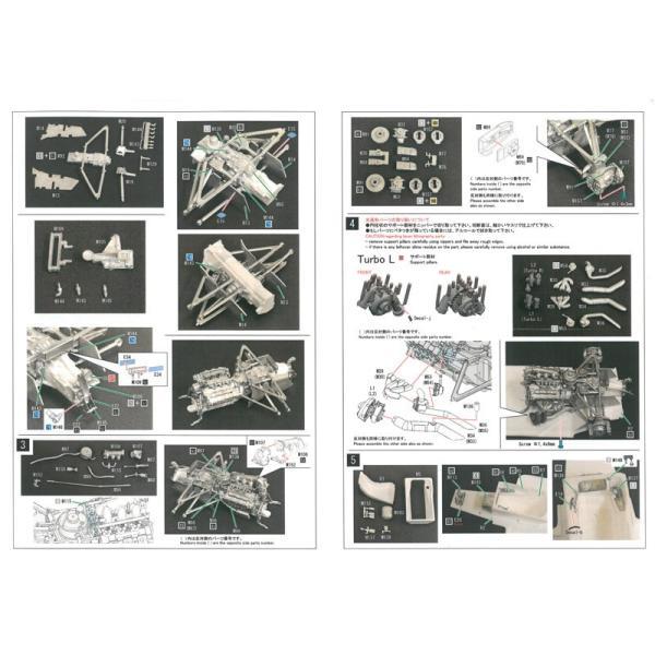マクラーレン MP4/4(Late Type)スポンサーデカール付き Ver.B【モデルファクトリーヒロ 1/20 MFH K708】 barchetta 10