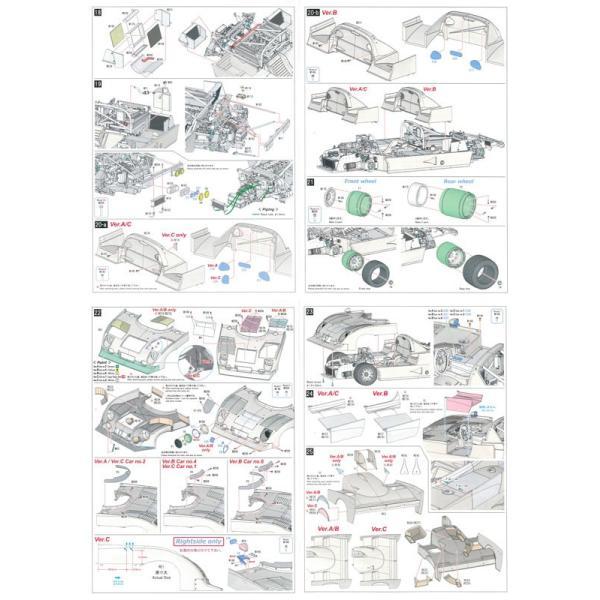 Tipo33 TT12 1974 Rd.1 Monza 1,000km #4,#6【MFH 1/12 K710 Ver.B】|barchetta|09