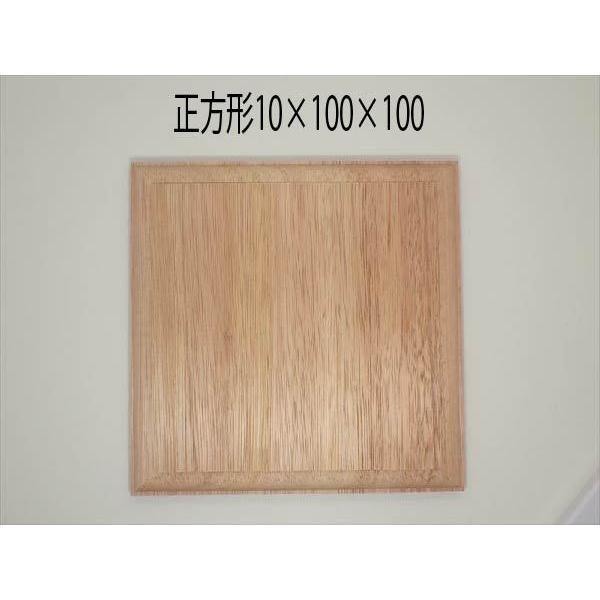 飾り台 正方形(10×100×100 材質ユーカリ)【川合木工 P74】