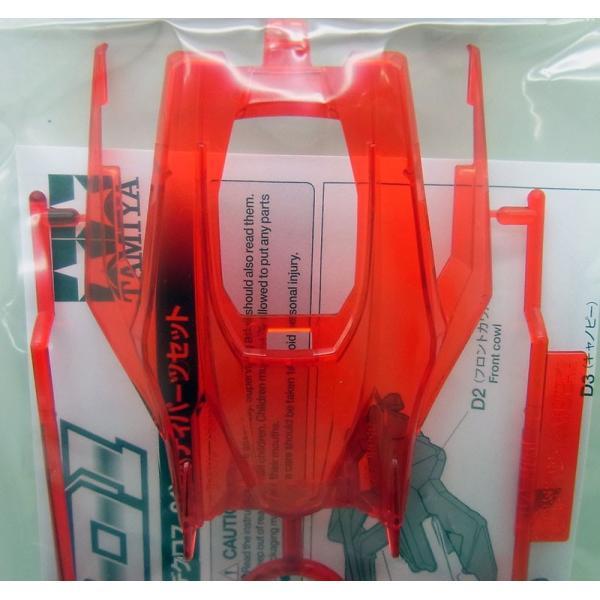 DCR-01(デクロス-01)ボディパーツセット(クリヤーレッド)【タミヤ ミニ四駆特別企画 ITEM95407】|barchetta|03
