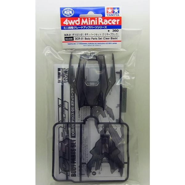 DCR-01(デクロス-01)ボディパーツセット(クリヤーブラック)【タミヤ ミニ四駆特別企画 ITEM95408】 barchetta