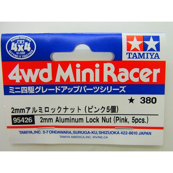 2mmアルミロックナット(ピンク5個)【タミヤ ミニ四駆特別企画 ITEM95426】|barchetta|04
