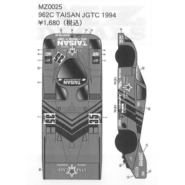 962C TAISAN JGTC '94(K社ミニッツ対応)|barchetta|03