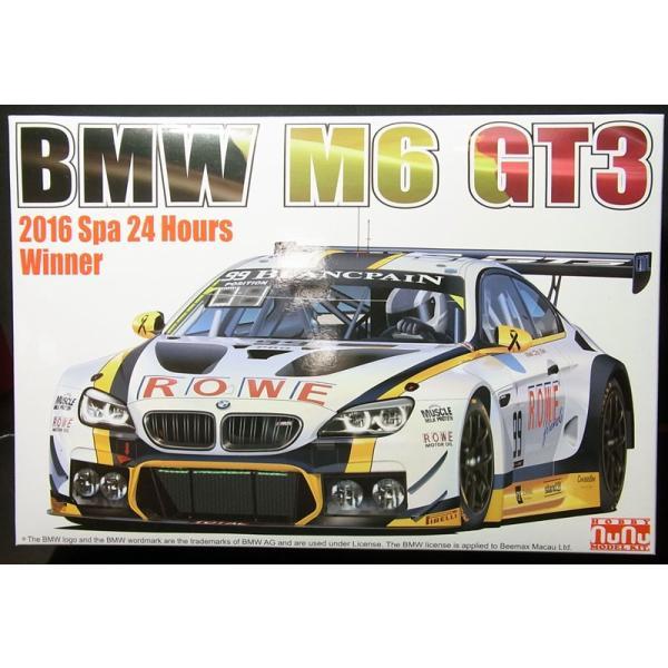 1/24 BMW M6 GT3 2016 スパ24時間レース ウイナー【プラッツ PN24001】|barchetta