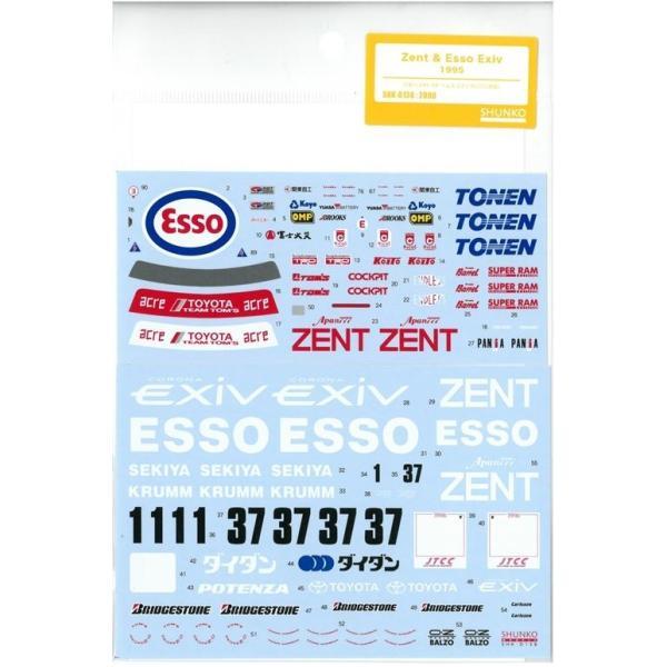 1/24 Zent&Esso Exiv 1995|barchetta