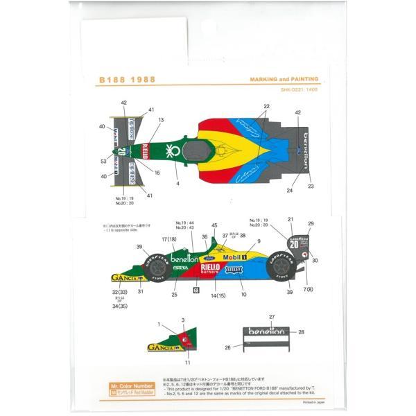 1/20 B188  1988 (T社1/20ベネトンフォードB188対応)|barchetta|02