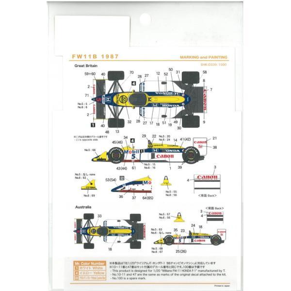 1/20 FW11B 1987(T社「ウイリアムズ・ホンダF-1'86チャンピオンマシン」対応)【SHUNKOデカール】|barchetta|03