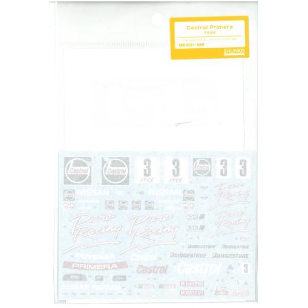 カストロールプリメーラ 1994(T社「カストロール ニッサン プリメーラJTCC」対応)【SHUNKOデカール 1/24 SHK-D361】|barchetta|02
