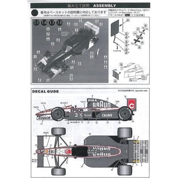 1/20 ティレル 020 日本GP トランスキット【スタジオ27】|barchetta|04