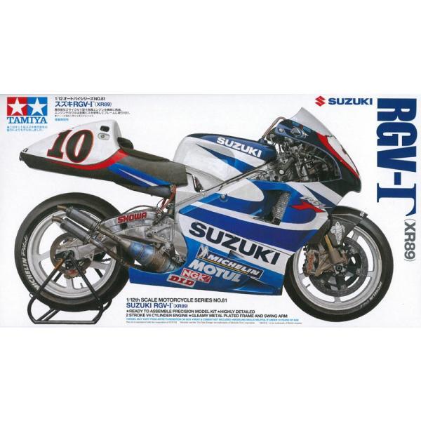 スズキ RGV-Γ(XR89)【タミヤ 1/12オートバイシリーズ】|barchetta