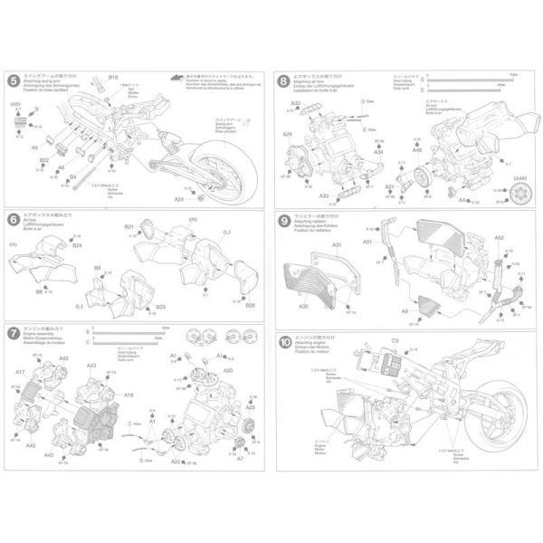 スズキ RGV-Γ(XR89)【タミヤ 1/12オートバイシリーズ】|barchetta|03