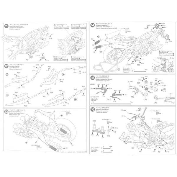スズキ RGV-Γ(XR89)【タミヤ 1/12オートバイシリーズ】|barchetta|04