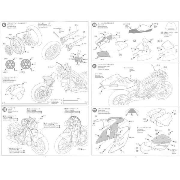 スズキ RGV-Γ(XR89)【タミヤ 1/12オートバイシリーズ】|barchetta|05