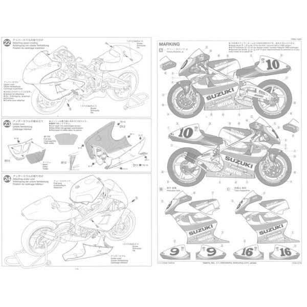 スズキ RGV-Γ(XR89)【タミヤ 1/12オートバイシリーズ】|barchetta|06