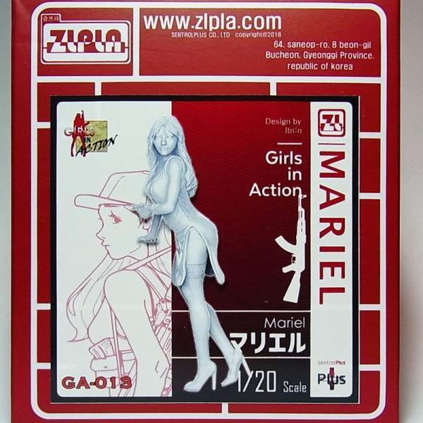 1/20 マリエル (1体入り)【ジルプラ Zlpla ガールズインアクション GA-013】|barchetta
