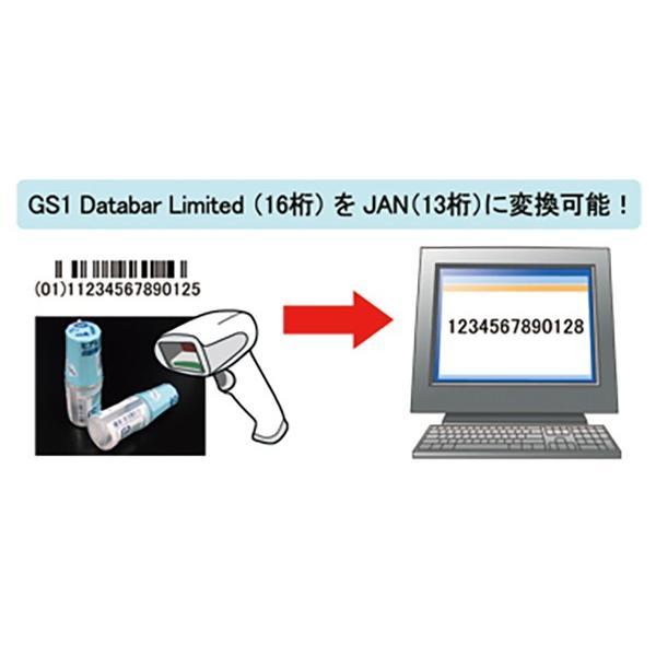 1900hSR-USB(2次元耐薬品性 カラーバーコードモデル 標準仕様SR)|barcode|05