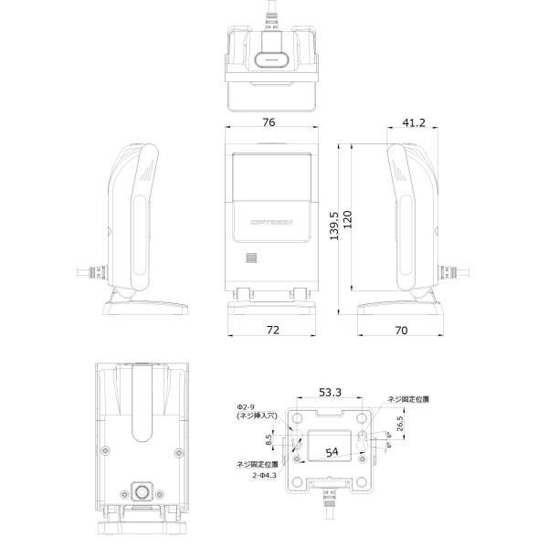 M-10-USB(2次元スマホスキャナ バーコードリーダー)|barcode|06