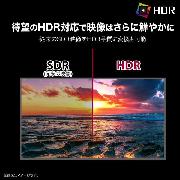LG ゲーミング モニター ディスプレイ 27UL500-W 27インチ/4K/HDR(標準輝度:300cd/m2)/IPS非光沢/HDMI×2、DisplayPort/FreeSync/ブルーライト低減|bargainplus|02