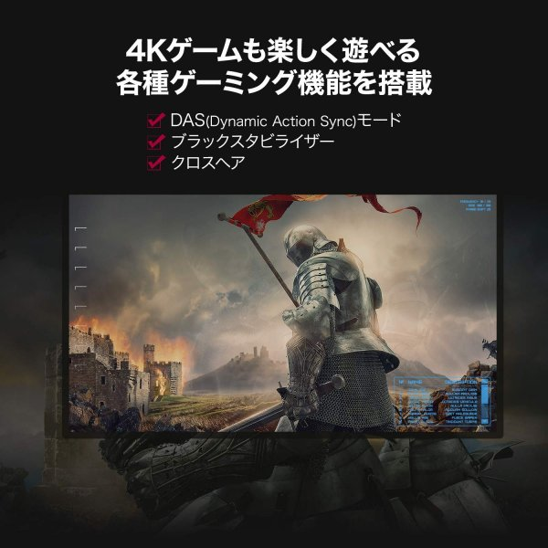 LG ゲーミング モニター ディスプレイ 27UL500-W 27インチ/4K/HDR(標準輝度:300cd/m2)/IPS非光沢/HDMI×2、DisplayPort/FreeSync/ブルーライト低減|bargainplus|03