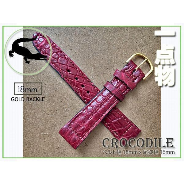 SALE!! 18mm 別注 #19 本革 クロコダイル オリジナル 時計ベルト 別注モデル BROWN