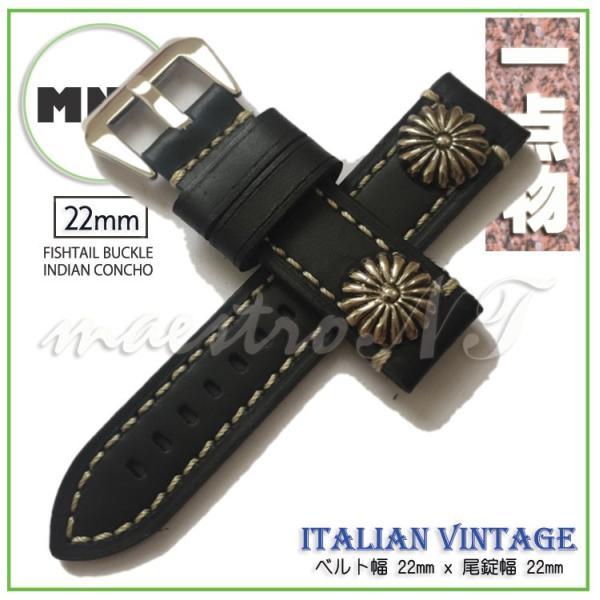 PANERAI STYLE  2017SS イタリアン ビンテージレザー 時計ベルト ブラック コンチョ 22mm  #パネライ