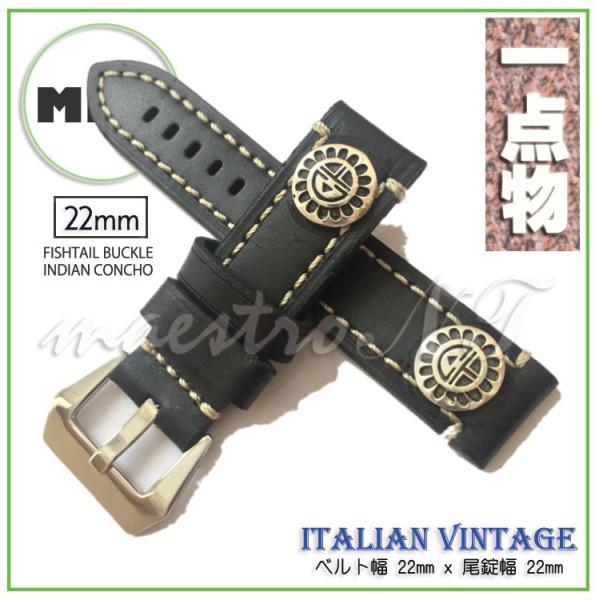 PANERAI STYLE  2017SS イタリアン ビンテージレザー 時計ベルト ナバホ コンチョ シルバー 22mm  #パネライ