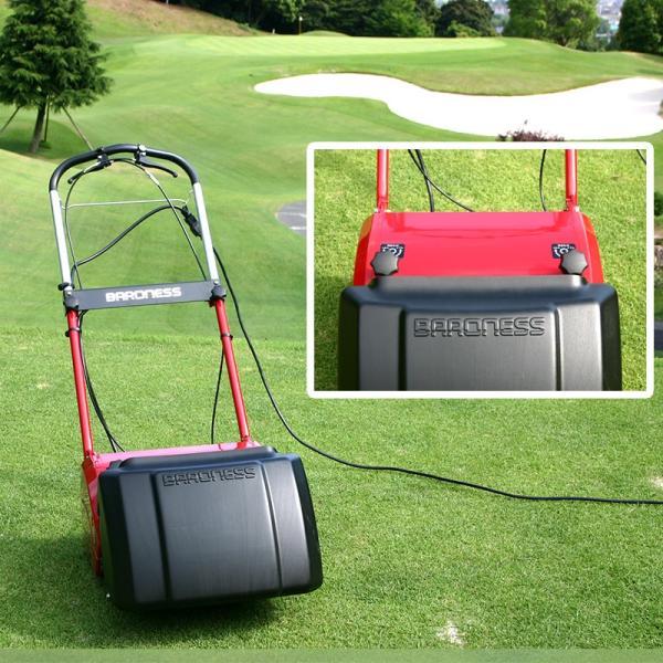 芝刈り機 バロネス コード付自走式電動芝刈り機 LM12MH 刈幅30cm 家庭用リール式/送料無料/|baroness|03