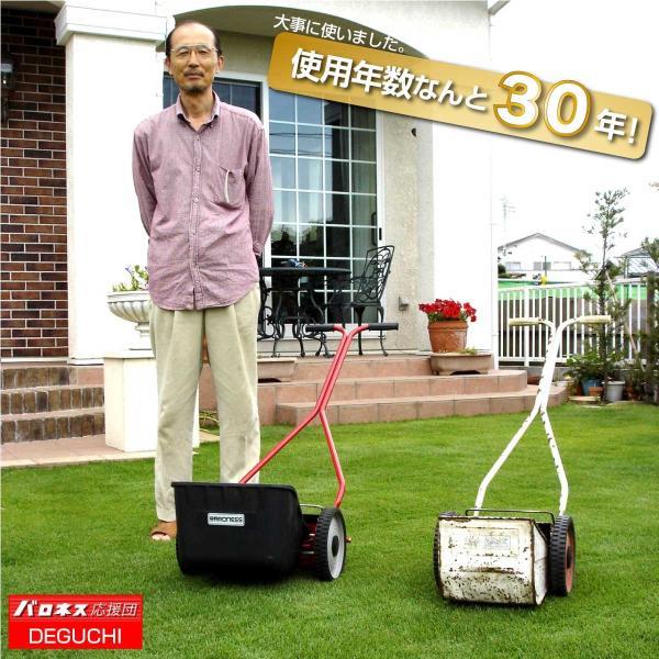 芝刈り機 バロネス 手動式 LM4D 刈幅30cm 家庭用リール式 送料無料|baroness|02