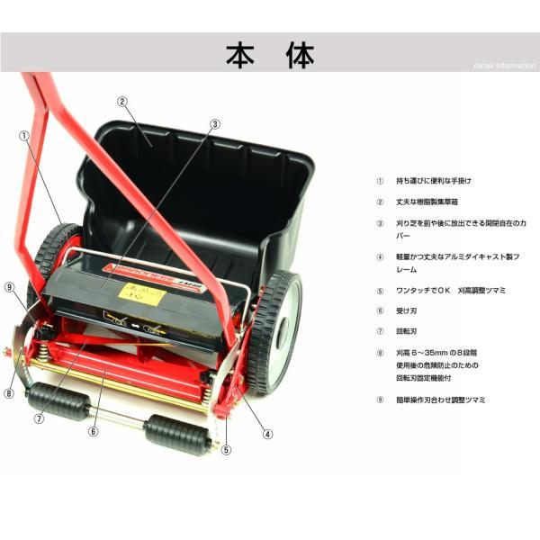 芝刈り機 バロネス 手動式 LM4D 刈幅30cm 家庭用リール式 送料無料|baroness|12