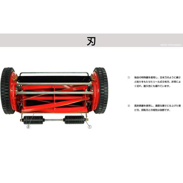 芝刈り機 バロネス 手動式 LM4D 刈幅30cm 家庭用リール式 送料無料|baroness|13
