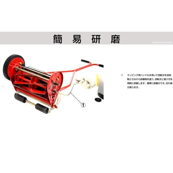 芝刈り機 バロネス 手動式 LM4D 刈幅30cm 家庭用リール式 送料無料|baroness|14