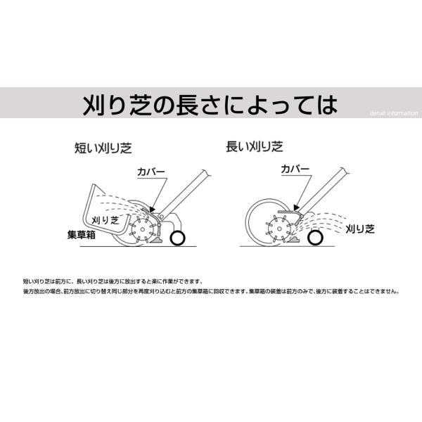 芝刈り機 バロネス 手動式 LM4D 刈幅30cm 家庭用リール式 送料無料|baroness|15
