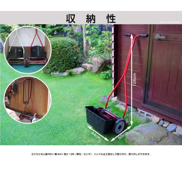 芝刈り機 バロネス 手動式 LM4D 刈幅30cm 家庭用リール式 送料無料|baroness|16